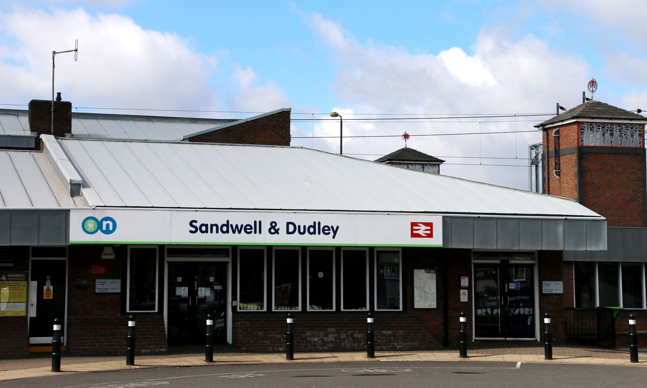 Sandwell and Dudley Station